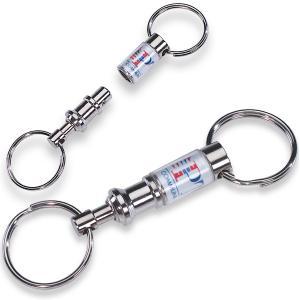 Separator 2 part Keychain