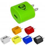 Oval USB Wall Charger
