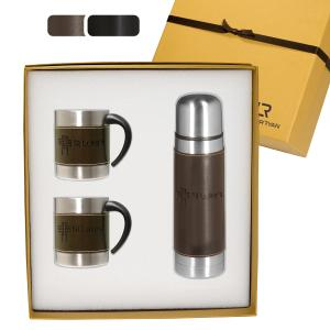 Emperor Three Piece Mug and Thermos Gift Set
