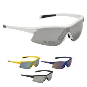 Ready Go Sport Mirror Sunglasses
