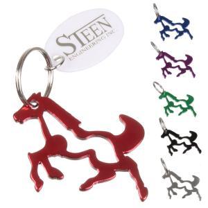 Horse Shaped Keychain and Bottle Opener