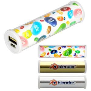 2200mAh UL Full Color Power Bank