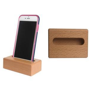 Classy Wooden Block Phone Holder