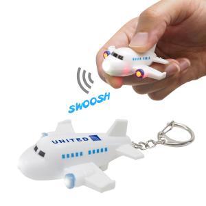 Mini Plastic Airplane LED Light Keychain
