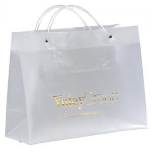 """13"""" x 5"""" x 10"""" Identity Frosted Euro Card Totes"""