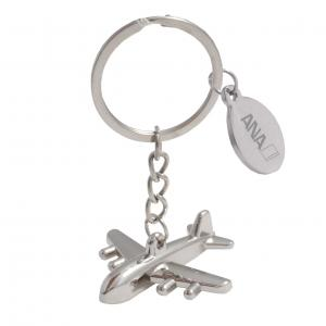 Mini Speedy Detailed Metal Airplane Keychain