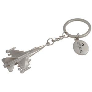 Matte Nickel Finish Jet Airplane Keychain