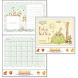 Babys First Year by Rachelle Anne Miller Wall Calendar