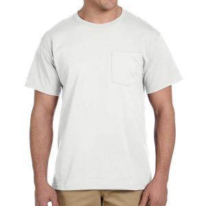 White Jerzees Adult Dri-Power Active Pocket T-Shirt