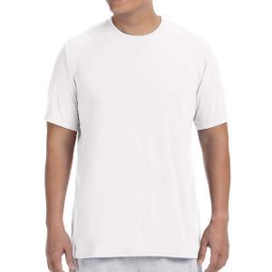 White Gildan Men's Performance T-Shirt