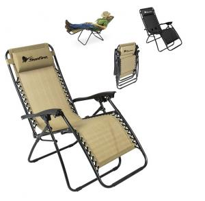 Outdoor Reclining Folding Chair