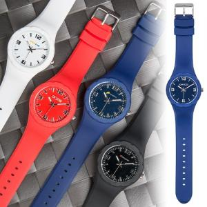Sporty Silicone Watch