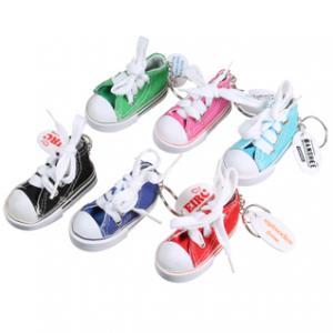 Mini Retro Sneaker Key Chain