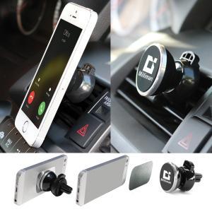 Modern Magnetic Phone Holder