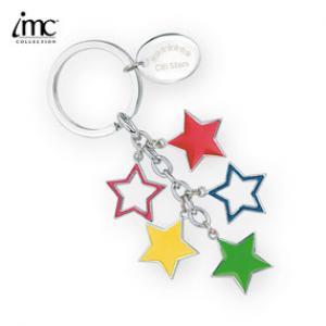 Falling Star Keychain