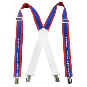 """1 1/2"""" Elite Woven Suspenders"""