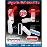 Magnetic Blade Travel Fan