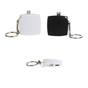 P600 Flip Powerbank Keychain