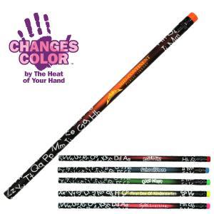 Vibrant Color Changing ABC Mood Pencils