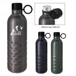 17 oz. Hammered Stainless Steel Bottle