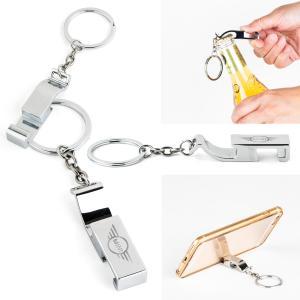 Phone Holder and Bottle Opener