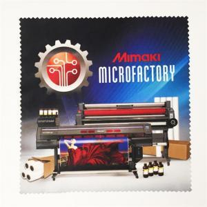 "6"" x 6"" Identity Zig-Zag Edge Microfiber Cloth"