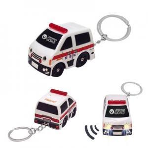 Ambulance Shaped LED Keychain