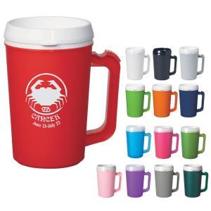 22 Oz. Claw Grip Thermo Insulated Mug