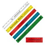 "12"" Enamel English Flatwood Ruler"