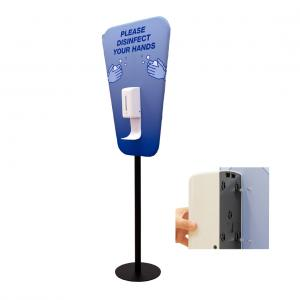 Touch Free Hand Sanitizer Pedestal Station