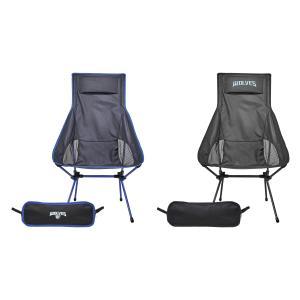 Portable Lightweight Highback Compact Chair