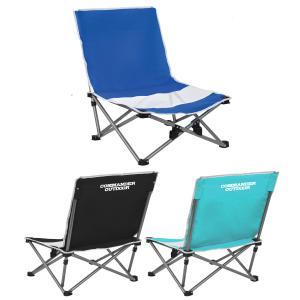 Mesh Seat Beach Chair