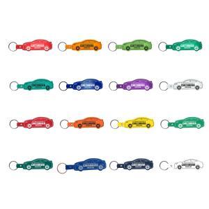Car Shape Flexible Key Tag