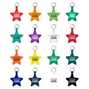 Star Shaped Flexible Key Tag