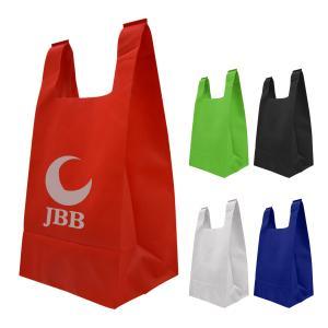 Reusable T-Shirt Tote Bag