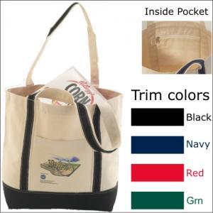 12 oz. Utility Boat Bag