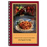 Cajun Cookin' Cookbook