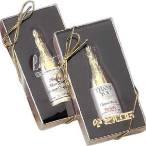 Champagne Chocolate Gift Box