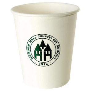8 oz. White Beverage Paper Cup
