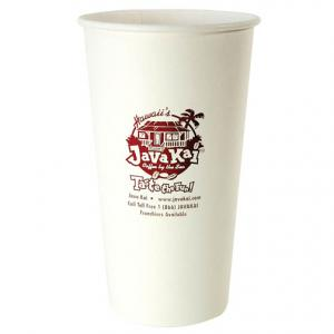 20 oz. White Beverage Paper Cup