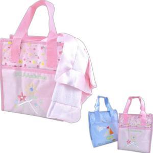 Decorative Diaper Bag