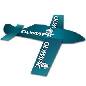 Turbo Glider Paper Airplane