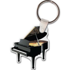 Baby Grand Piano Soft Vinyl Key Tag
