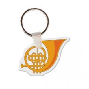 French Horn Soft Vinyl Keychain