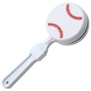 Baseball Shaped Clapper