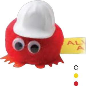 Hard Hat Wearing Weepul